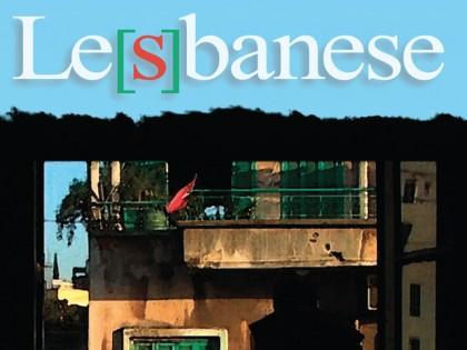 Le[s]banese – A Documentary